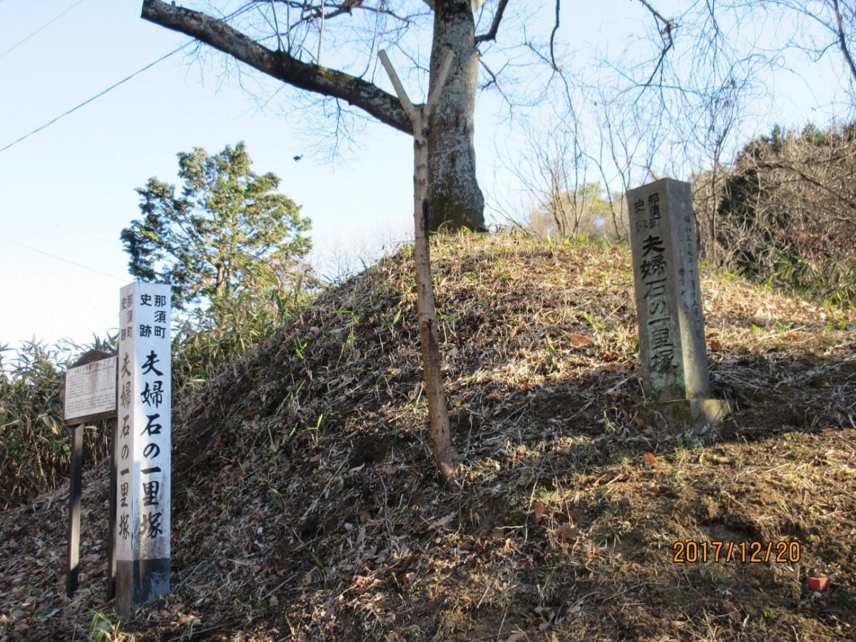 12月20日(水)鍋掛・越堀→芦野へ 15.6km